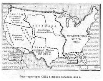 Штаты после гражданской войны