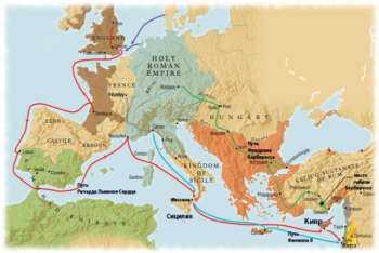 Карта третьего крестового похода